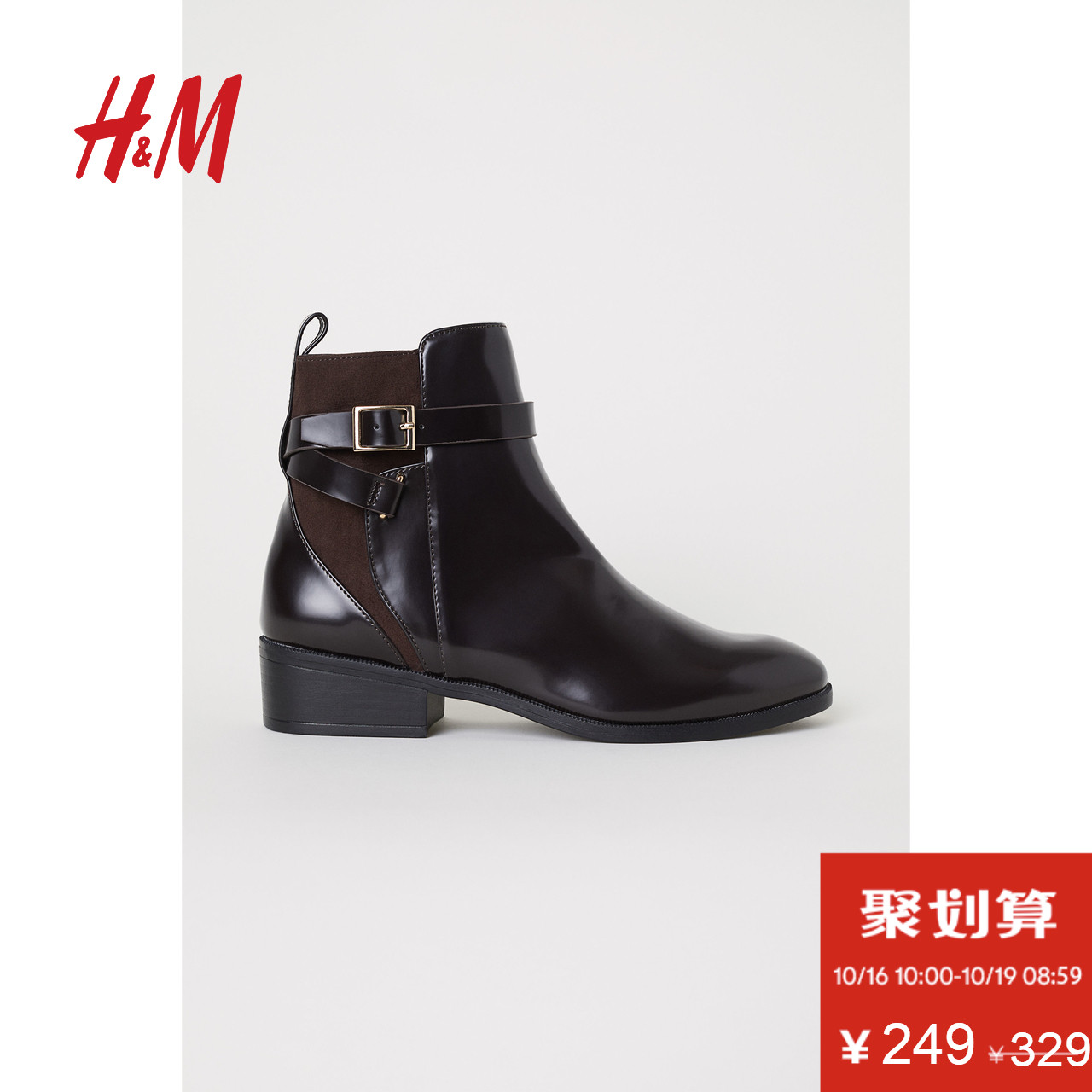 H&M women's shoes 2018 autumn new fashion thick with short tube with imitation leather boots HM0632516
