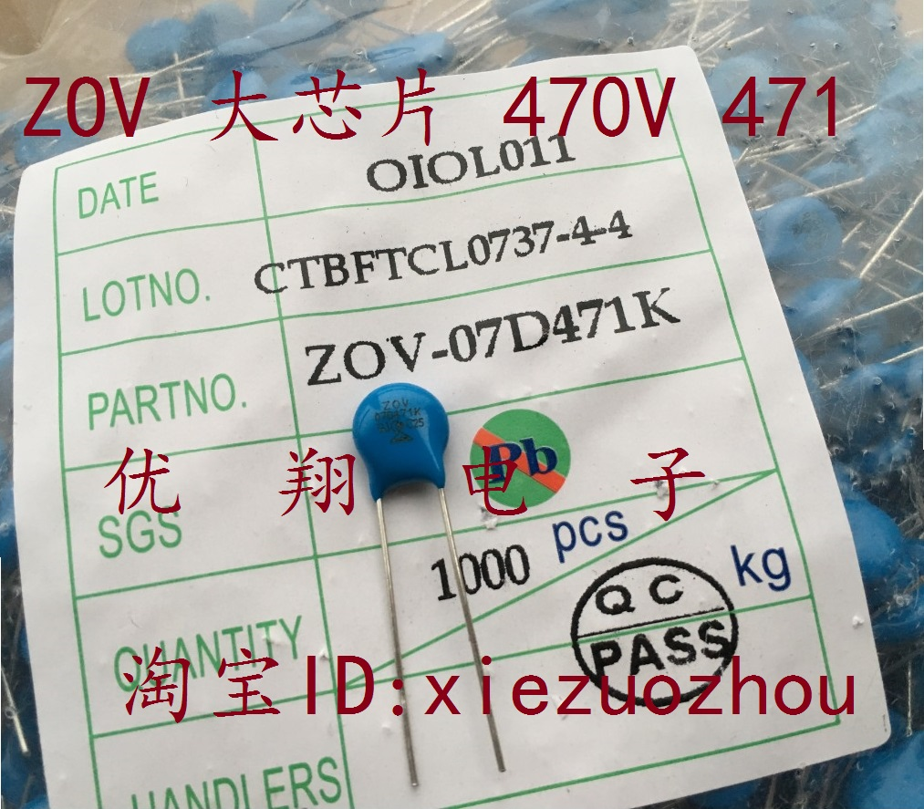 ZOVvaristorresistance7D471K 7D471 470V thick national standard large chip(1000/package)0.045