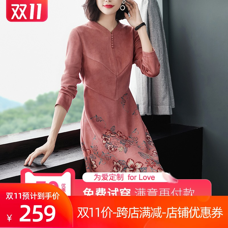 Wedding mom dress cheongsam dress 2020 new middle-aged women autumn and winter dress middle-aged autumn dress thick long skirt