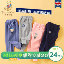 Classic teddy childrens sports pants men and women childrens pants tide childrens cotton baby Wei pants spring and autumn new casual pants