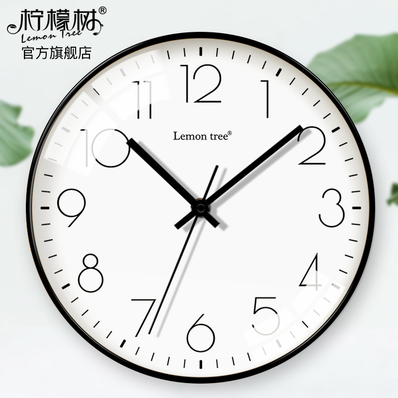 Lemon Tree Mute Pastoral Watch Living Room Bedroom Modern Simple Personality Creative Fashion Watch Nordic Clock