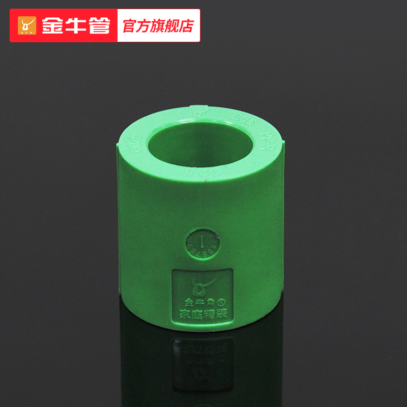 Taurus tube PPR sleeve 4 minutes D20 6 minutes D22532/1 inch hot water pipe fittings direct straight knuckle tube ancient