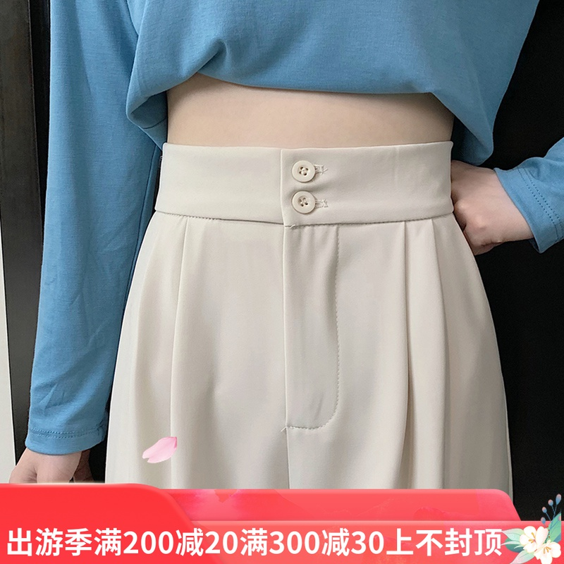 Wide leg pants womens summer 2021 new Korean version of loose thin thin high waist hanging thin casual suit straight pants
