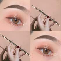 Kazilan eyebrow pen waterproof long-lasting non-decoloring Li Jiaxuan recommended ultra-fine head very fine female beginners pull the line wild