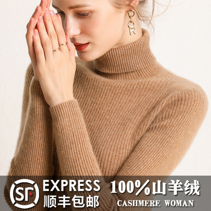 Autumn and winter new high-necked 100% pure cashmere sweater womens hooded 100-piece thick sweater bottom knitwear