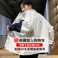 Men's jacket spring and autumn 2019 new Korean fashion jeans jacket autumn loose leisure clothing fashion brand