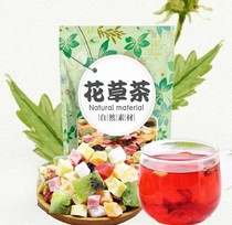 Natural Chinese Fruit tea flower Fruit tea green food delay