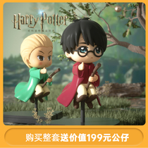 Mengqi Harry Potter Magic Time stamp doll blind trend box Toy peripheral hand-made ornaments gift genuine