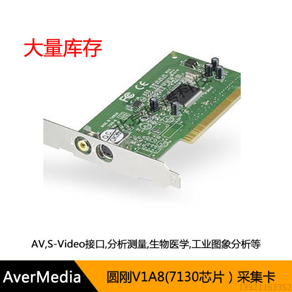 DRIVERS FOR AVERMEDIA DVD EZMAKER PLUS