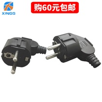 Amazing Plug From The Best Shopping Agent Yoycart Com Wiring Digital Resources Instshebarightsorg