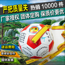 Genuine Home Jian Gao Xigeng Coke ball third generation Five dynasties six generations old and middle aged fitness ball
