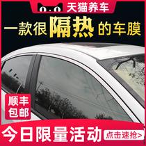 汽车贴膜车窗贴膜隔热防爆膜太阳膜隐私膜前档风玻璃膜全车膜防晒