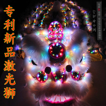 Light lion wool south lion dance prop south lion wake lion dance dragon dance prop five thousand years dragon lamp Foshan lion