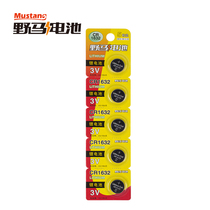 Mustang Battery CR1632 Car remote Control key battery 3V buckle electronic Toy battery 5-pack