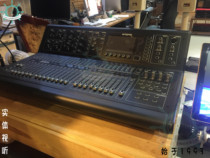 Midas / Midas M32 / MR 18 digital mixer in the UK