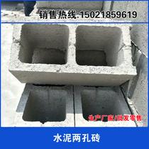 Deux trous de briques de béton deux trous de briques de ciment de la paroi de la brique de briques universel de vente directe de Shanghai City
