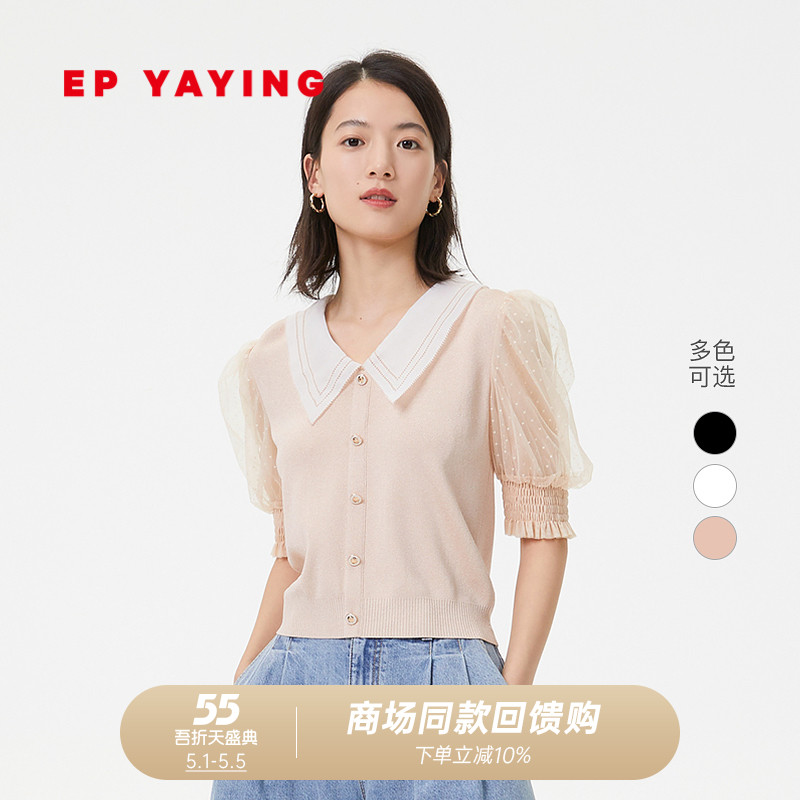 EP Ya Ying womens age reduction doll collar puff sleeve lace stitching sweater 2021 spring summer new item 9515A