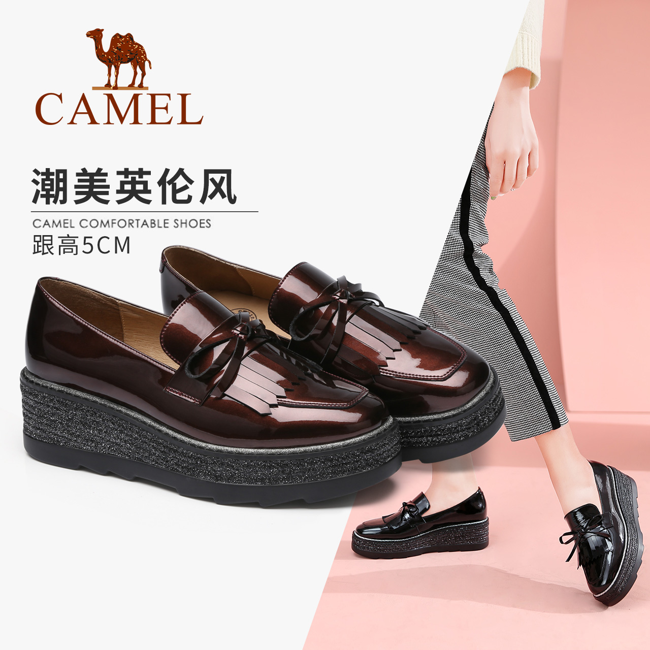 Camel 2018 autumn new women's shoes fashion bow modern England muffin bottom comfortable set of feet single shoes women