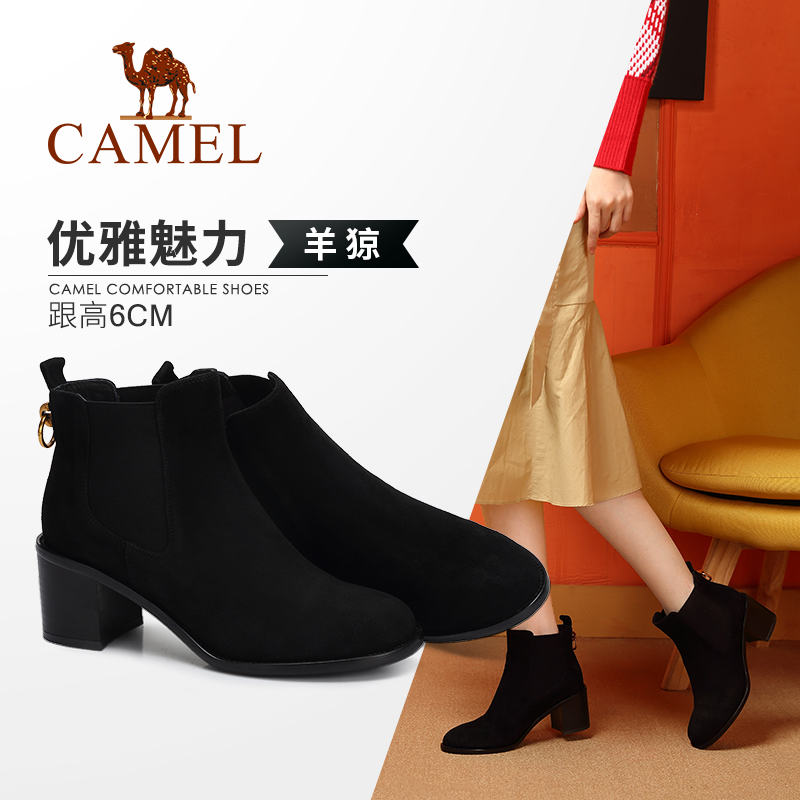 Camel/Camel Women's Shoes 2018 Winter New Elegant Modern Metal Ring Booties Fashion High Heel Boots