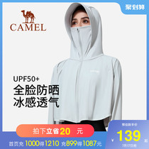 Camel sunscreen clothes Womens summer ice silk cool thin sunscreen clothes UV-resistant breathable long-sleeved shawl sunscreen shirt