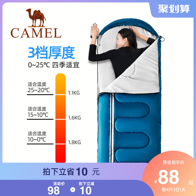 Camel outdoor adults travel dirty adult portable cold-proof camp single sleeping bag indoor thick stitching double