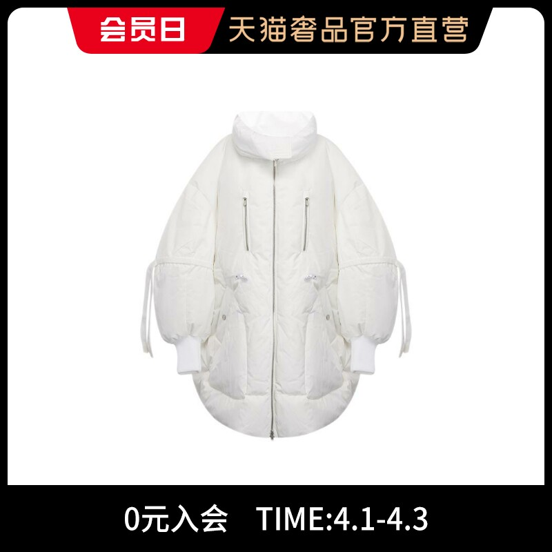CHEN PENG LDN white large profile Oversize designer version of the draw rope lock temperature fashion down jacket