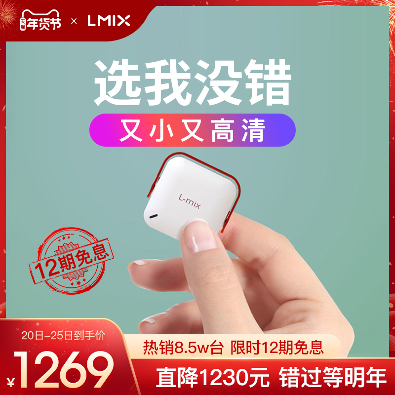 lmix small projector home mini portable wall pocket phone All projector micro HD 1080P wifi wireless movie smart 4K home theater TV