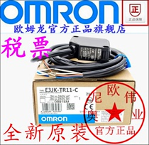 Genuine Omron e3jk-dr11-c RR12 RR11 DR12-C TR12 tr11-c Photoelectric Switch