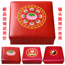 The Great Buddha Temple worship Buddha stool lotus head worship stool sit mat chair kneeling worship solid wood god meditation mat home futon