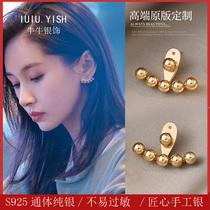 Prince wen with earrings S925 all-body sterling silver earrings 2021 new fashion summer models delicate small earrings