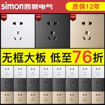 Simon переключатель розетка официальный флагманский магазин официальный сайт серия E6 черный серый Тип 86 пять отверстий панели пористый дом