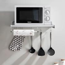 Kitchen microwave rack rack stand hanging託 kitchen guard storage wall wall hanging