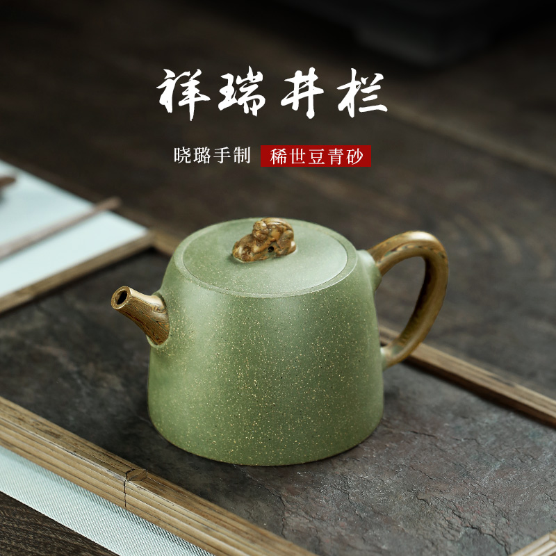 (Tao Yuan) Yixing famous Li Xiaoxuan pure handmade purple sand pot teapot bean green sand well bar 300cc