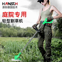 Electric lawn mower home small rechargeable multi-function weeding machine open grass cutting lithium-electric orchard artifacts