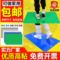 Sticky dust pad can tear dust-removal mat at home door foot dust-free workshop room anti-static sole foot pad blue