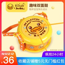 B.duck Little yellow duck hand pat drum child baby toy baby Pat drum beat drum waist drum percussion instrument Early education