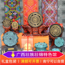 Guangxi bronze drum display souvenirs Zhuang characteristics Zhuang gifts business conference foreign cultural gifts