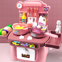 Childrens kitchen toy girl simulation house girl baby cooking cooking cooking cooking kitchenware 2 sets of children 3 years old