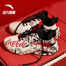 Anta Coca Cola Co branded shoes men's shoes women's shoes couple shoes 2020 new spring trend sports casual shoes