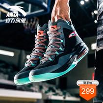 神盾 安踏篮球鞋男2021秋冬新款专业实战球鞋男鞋学生高帮运动鞋