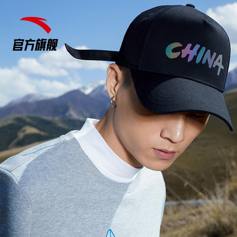 Anta Chinese cap mens 2021 running outdoor sports cap baseball fashion sun hat tide womens hat