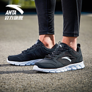 Anta Mens Running shoes leather casual shoes new autumn and winter wear casual sports shoes travel shoes