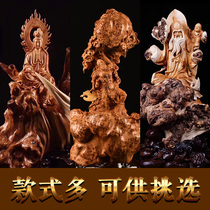 Boutique Taihang cliff Cypress root carving ornaments living room Guanyin wood carving ornaments natural with The Shape of solid wood carving crafts