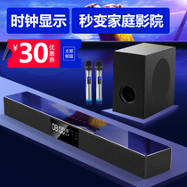 Millet TV audio living room K song Echo wall summer new 5 1 home theater subwoofer long Bluetooth audio