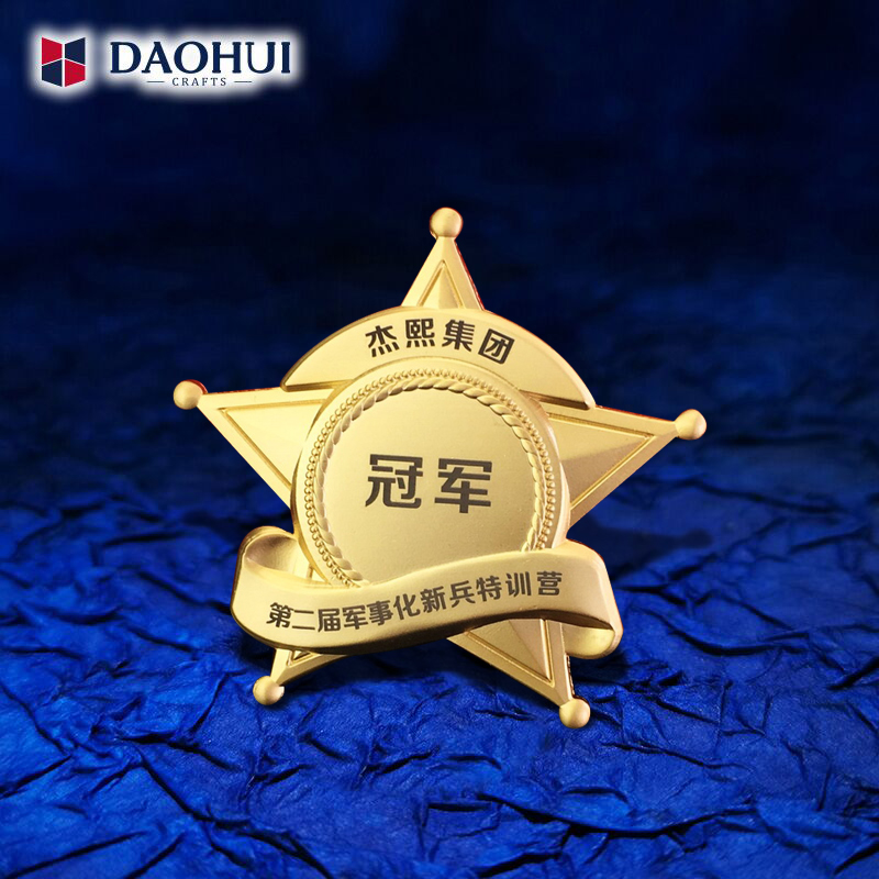 Metal five-pointed star badge custom-made professional custom medal jewelry excellent staff pin party member badge badge badge male