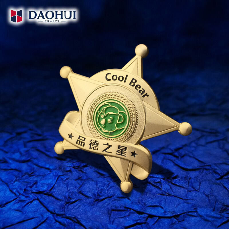 Custom-made pure copper gold-plated badge colored gold badge collar staff association smile star suit shirt brooch
