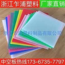 Export anti-static conductive plastic PP hollow plate box turnover box diaphragm pad knife Cavallen plate