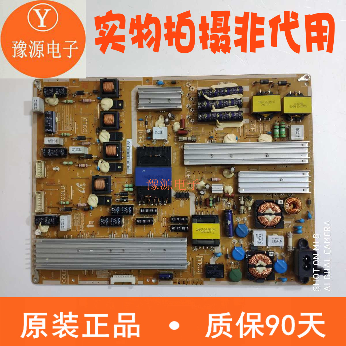 The original Samsung UA65ES6500J power board BN44-00545B A PD65B1QC-CHS is well measured.