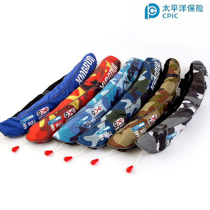 Swimming life ring adult portable professional boat automatic inflatable fishing life jacket buoyancy life belt