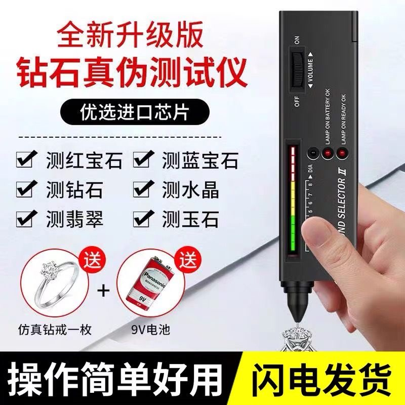 Diamond detection pen drill pen thermal guide portable jade professional hardness testing instrument tools